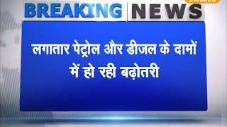 जयपुर से बड़ी खबर पेट्रोल और डीजल के फिर बढ़े दाम