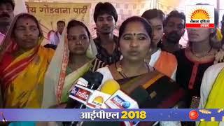 बिलासपुर के पेंड्रा रोड में राष्ट्रीय गोंडवाना पार्टी का धरना प्रदर्शन #Channel India Live
