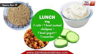 Diet : Savera Diet 29 Nutrition at your fingertips