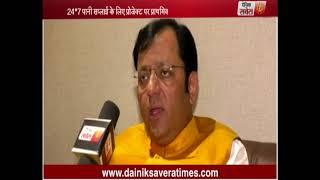 Chandigarh Mayor Devesh Maudgil in talk with Dainik Savera