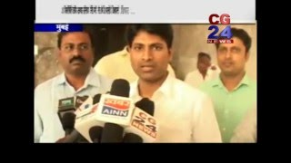 Income Tax Mumbai CG 24 News