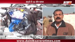 जालंधर गांव मुबारकपुर शेखे में हुआ धमाका