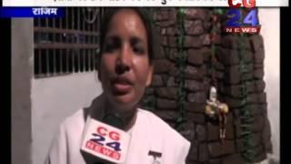 Rajim News Gayatri Parivar