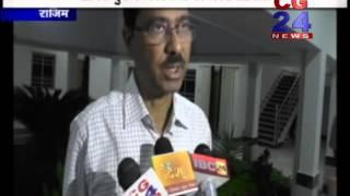Rajim News Collecter Gariyaband