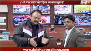 Politics behind VHP leader Pravin Togadia' dramatic appearance