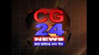 Sarangarh  & Mumbai News