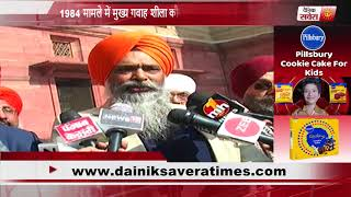 Akali leaders invites Rajnath to participate in Jallianwala Bagh function