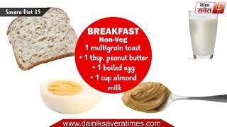 Diet : Savera Diet 35 Nutrition at your fingertips
