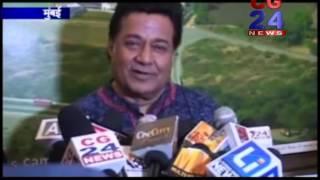 Anup Jalota CG 24 News Mumbai