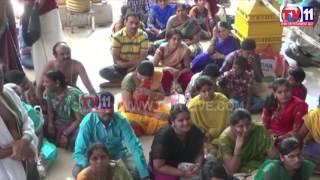 SHIVARATHRI AT CHIKKADPALLY TV11NEWS 24TH FEB 2017