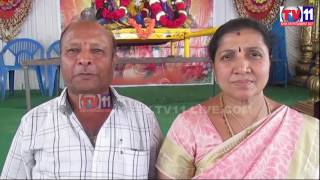 SHIVARATHRI JATHARA AT DHONE KURNOOL TV11 NEWS 24TH FEB 2017