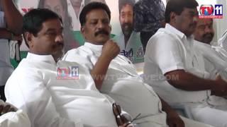 YSRCP MEETING SRIKAKULAM TV11 NEWS 27TH FEB 2017