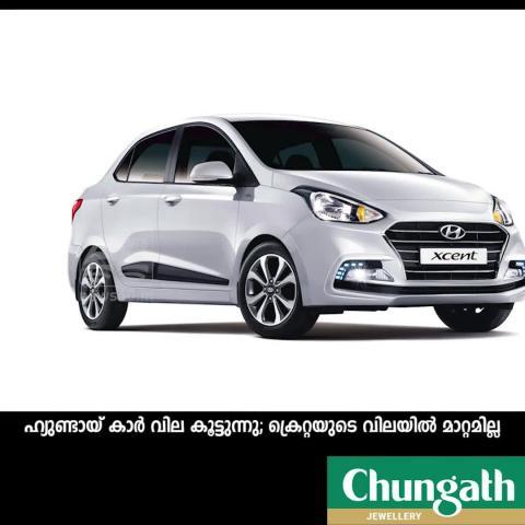 Hyundai to hike car prices by 2%