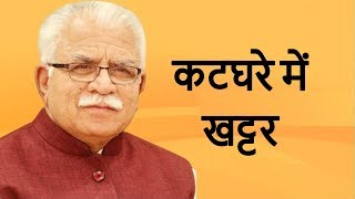 Haryana shame continues, Khattar in the dock