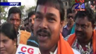 Chadak Pooja Udaypur Orrisa