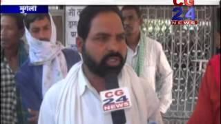 Rashan Dhandhali Mungeli Vicharpur 28 Apr 16