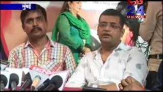 Bam Bam Bol Raha Hai Kashi - CG 24 News Mumbai