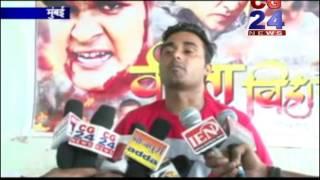 Virta Bihaar Ke Bhojpuri CG 24 News