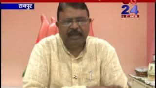 Bastar Amrit Dudh Mamla CG 24 News