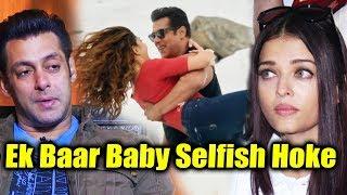 Salman Khan's Story Behind SELFISH Song, Aishwarya Rai At Viaan Kundra Birthday Bash