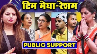 Megha Team Vs Resham Team | PUBLIC SUPPORTS Which Team | Bigg Boss Marathi