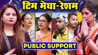Megha Team Vs Resham Team   PUBLIC SUPPORTS Which Team   Bigg Boss Marathi