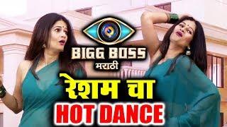 Resham SEDUCTIVE Dance | LIVE Like A Filmstar TASK | Bigg Boss Marathi