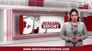 Special Report Dainik Savera : नाम मिला, तमगे मिले पर नहीं मिली छत