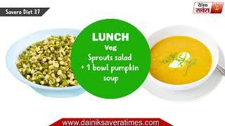 Diet : Savera Diet 37 Nutrition at your fingertips