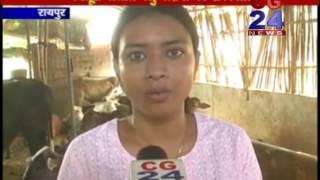 People For Animal Raipur