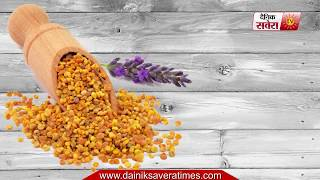 Tips Of The Day Food Facts : Bee Pollen