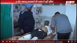 जालंधर : थाना जमशेर में तैनात पुलिस मुलाजिम पर फायरिंग