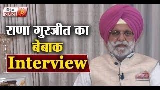 Dainik Savera Exclusive- Former Minister Rana Gurjit Singh interview after his resignation