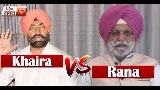 Rana-Vs-khaira : political war out in open