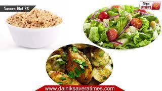 Diet : Savera Diet 38 Nutrition at your fingertips