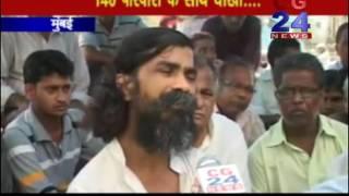 Stric Against Omkar Builders Mumbai
