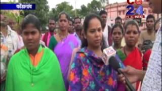 Hamar Chhattisgarh Kondagao Raipur Bhraman