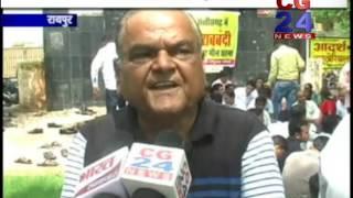 Sharaab Bandi Dharna Raipur CG 24 News