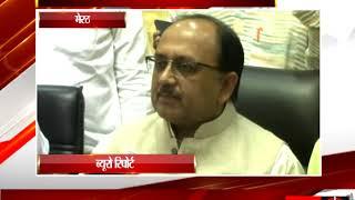 मेरठ - मेरठ पहुंचे सिद्धार्थ नाथ सिंह - tv24
