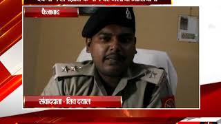 फैज़ाबाद - दबंगों ने समझौते के नाम पर जलाया आशियाना  - tv24