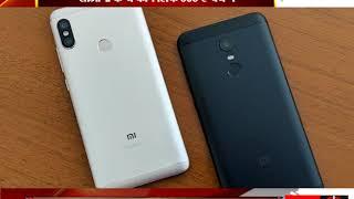 XIAOMI phones in 999 only || शाओमी के ये फोन सिर्फ 999 रूपये में - tv24 ||