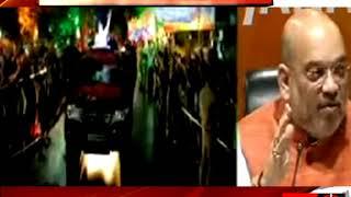 जब अमित शाह से पूछा गया- क्या 'अच्छे दिन' आये?  - tv24