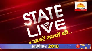 STATE LIVE #Channel India Live