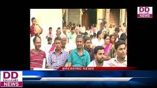 दिल्ली सरकार द्वारा नि:शुल्क 100 सीटर टॉयलेट का शुभाआरम्भ किया गया  / Divya Delhi News