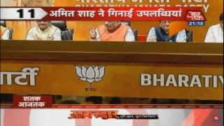 Shri Amit Shah on Panchayat Aajtak | 4 years of NDA government