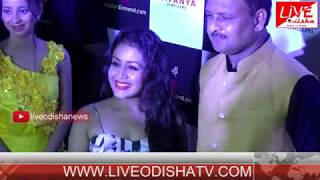 Neha Kakkar || Bhubaneswar || ମସୁର୍ ଗାୟିକା ନେହା କକର୍ ଭୁବନେଶ୍ବରରେ...