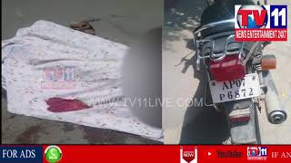 SPEEDING BIKE HITS ANOTHER BIKE |1 DIED , 2INJURED IN KRISHNA NAGAR ,BANJARAHILLS | Tv11 News