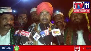 YSRCP LEADER VASANTHA KRISHNA PRASAD VISITS SHABUKARI DHARGA , IBRAHIMPATNAM | Tv11 News | 27-05-18