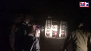 MAJOR FIRE ACCIDENT AT KALYAN NAGAR SUB STATION REHMATH NAGAR  TV11 NEWS 5TH MAR 2017
