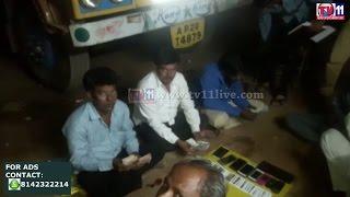 PEKATA STHAVARALAPAI DAADI AT  KATEDHAN  BY  MAILAR DEV PALLY POLICE   TV11 NEWS 7TH MAR 2017